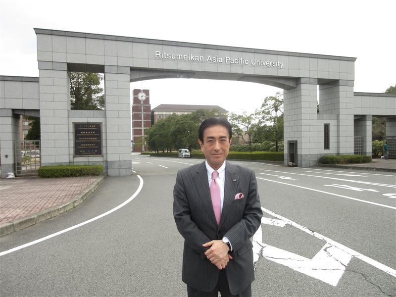 アジア 大学 立命館 太平洋