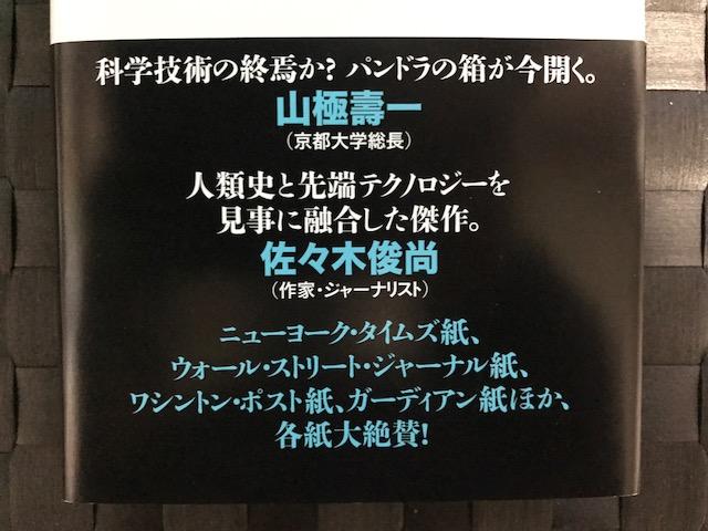 f:id:shins2m:20181013230152j:plain