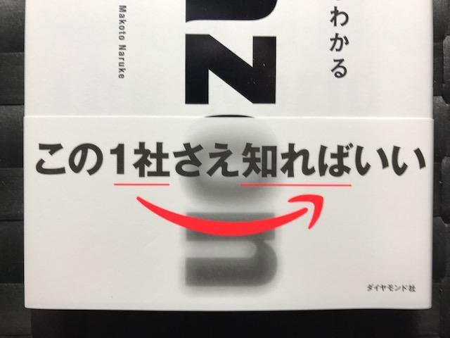 f:id:shins2m:20181014154110j:plain