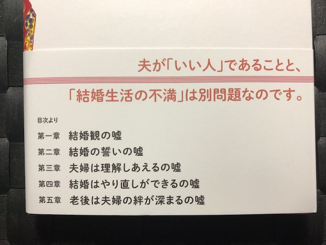 f:id:shins2m:20181026135222j:plain