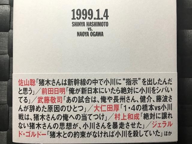 f:id:shins2m:20181217132614j:plain