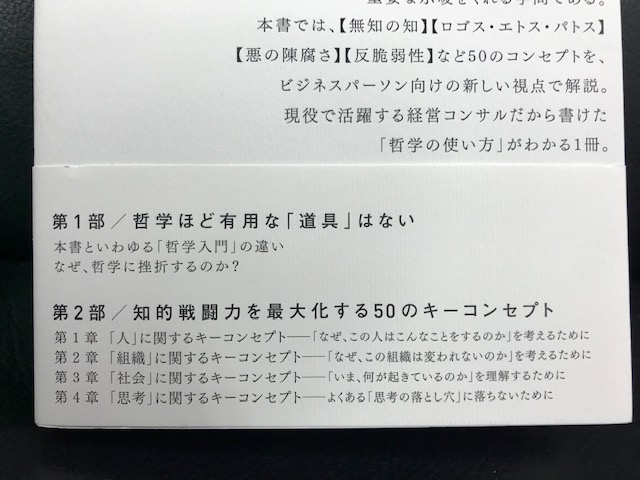 f:id:shins2m:20181226163658j:plain