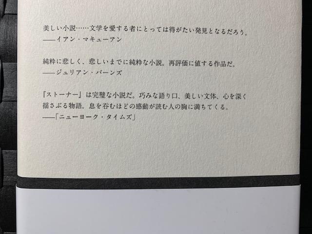 f:id:shins2m:20190728190258j:plain