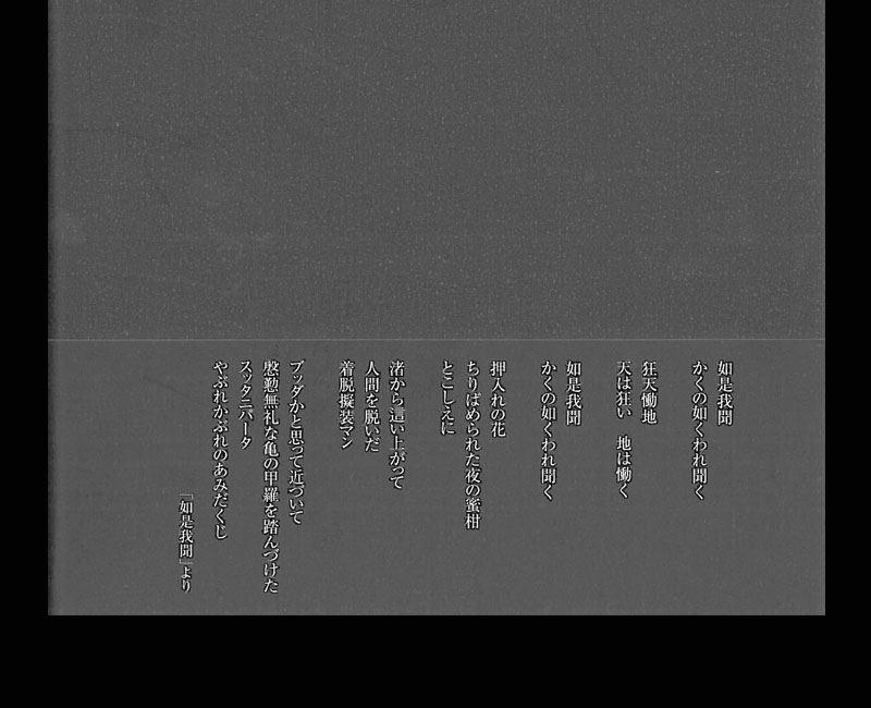 f:id:shins2m:20190903150119j:plain