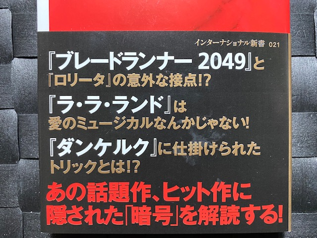 f:id:shins2m:20200212165030j:plain