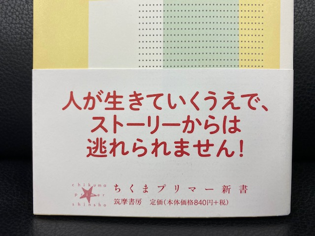 f:id:shins2m:20200225111126j:plain