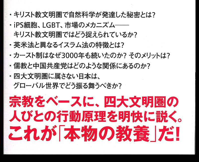 f:id:shins2m:20200409111129j:plain