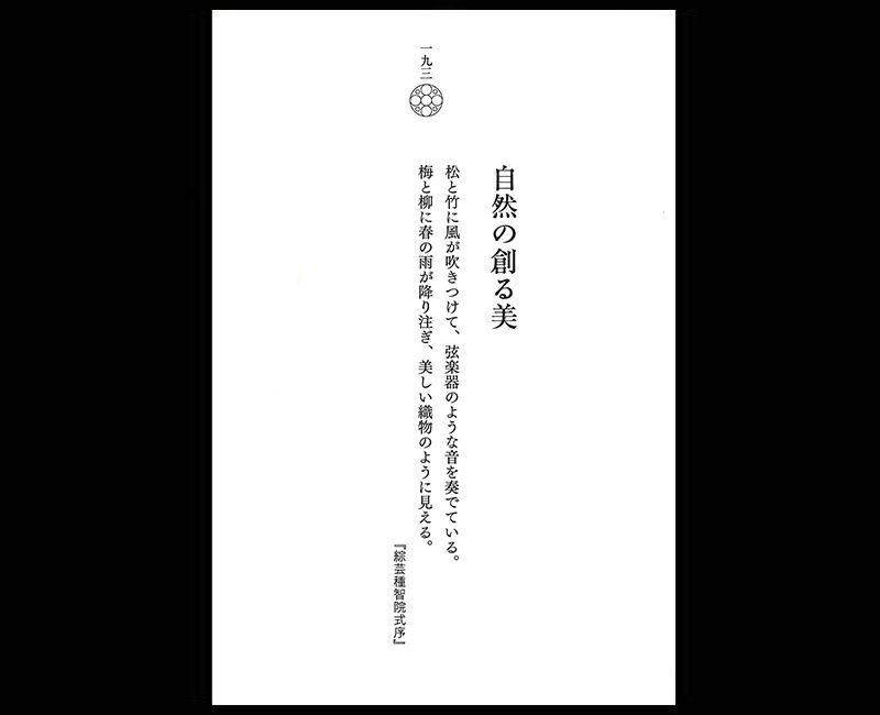 f:id:shins2m:20200409123552j:plain