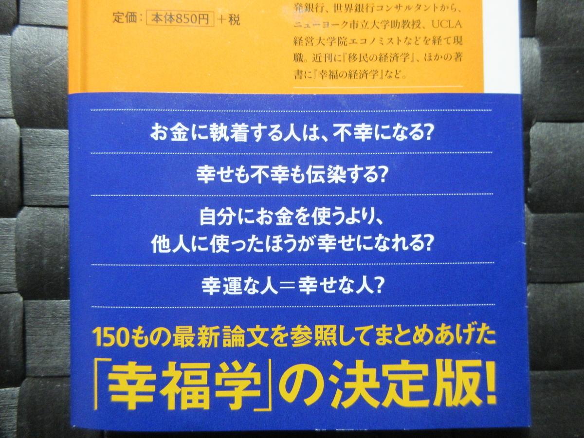 f:id:shins2m:20200518170255j:plain