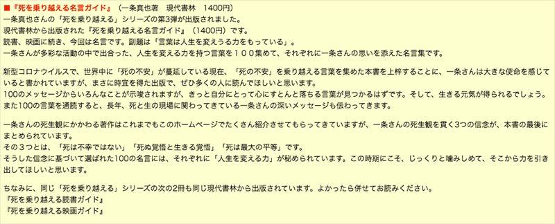 f:id:shins2m:20200706112116j:plain