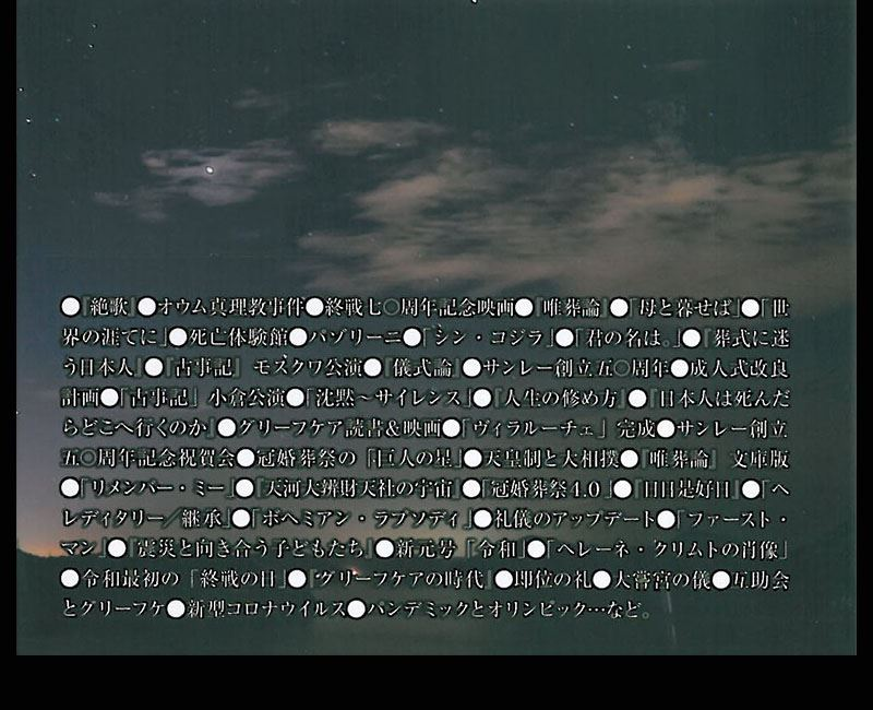 f:id:shins2m:20201007131845j:plain
