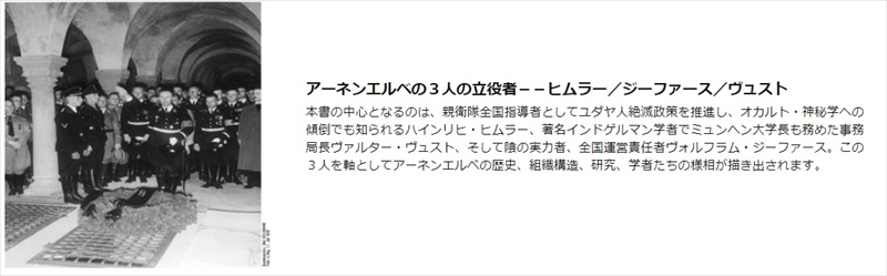 f:id:shins2m:20201107133407j:plain