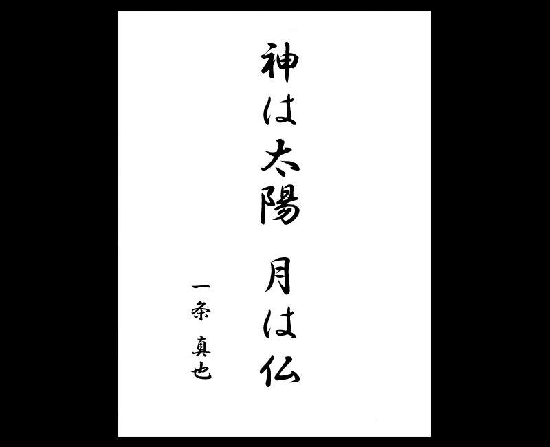 f:id:shins2m:20210102123537j:plain