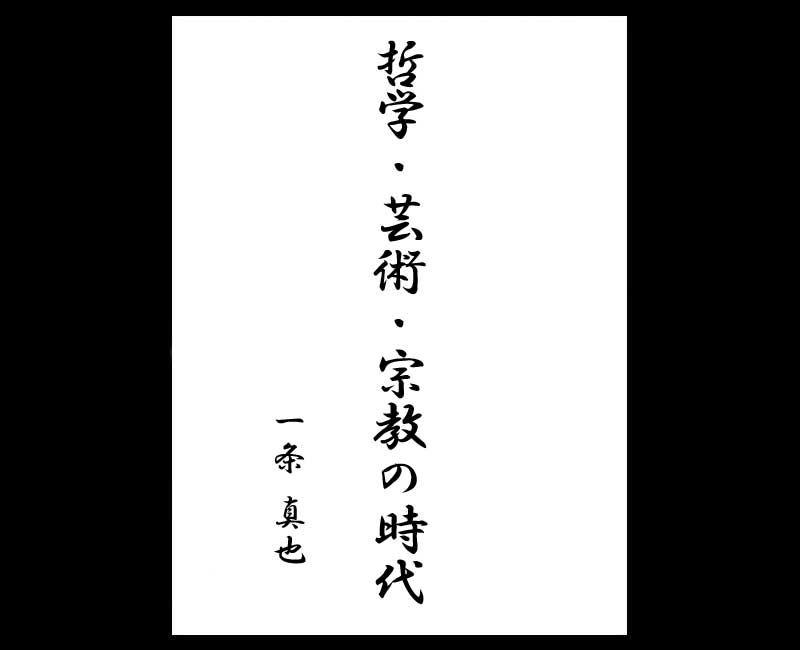 f:id:shins2m:20210113012521j:plain