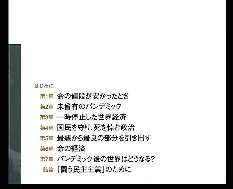 f:id:shins2m:20210125164305j:plain