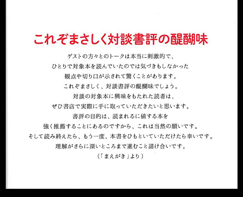 f:id:shins2m:20210222150132j:plain