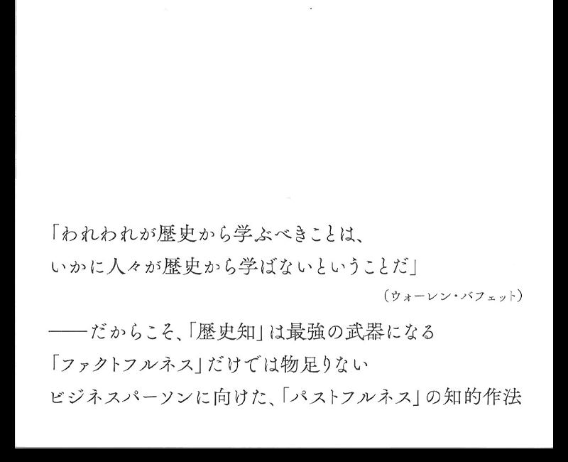 f:id:shins2m:20210310213757j:plain
