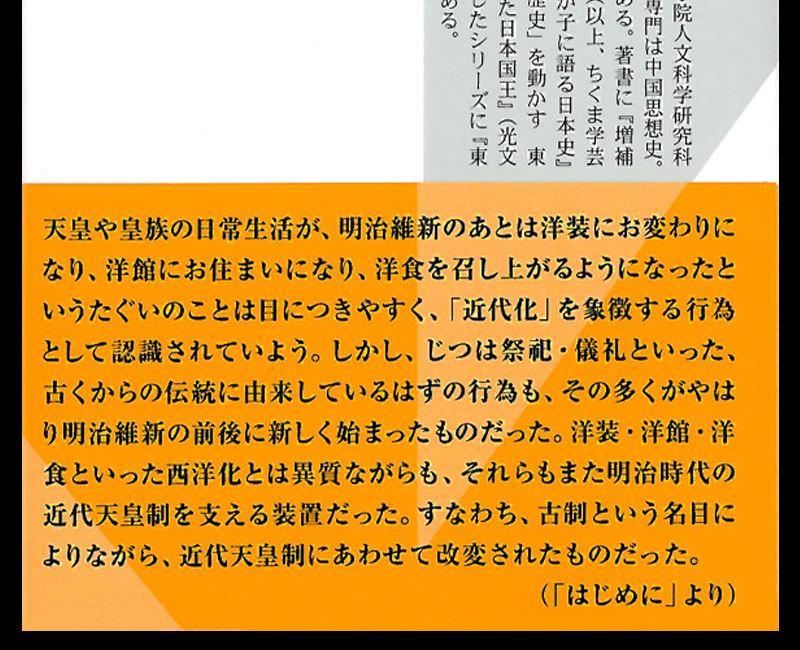 f:id:shins2m:20210318141050j:plain