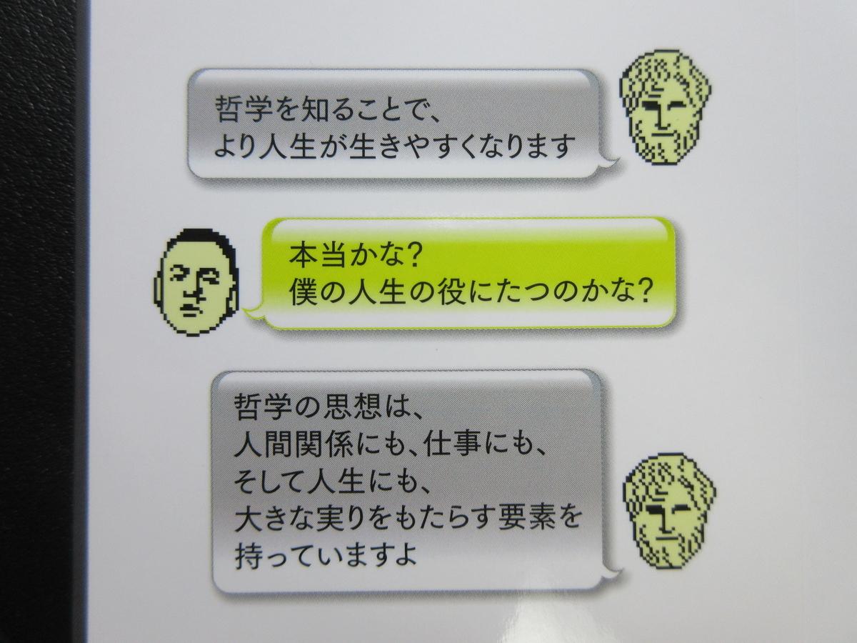 f:id:shins2m:20210321225811j:plain