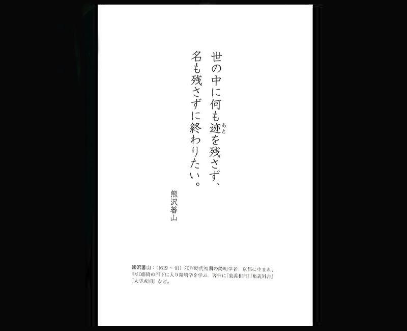 f:id:shins2m:20210419182202j:plain
