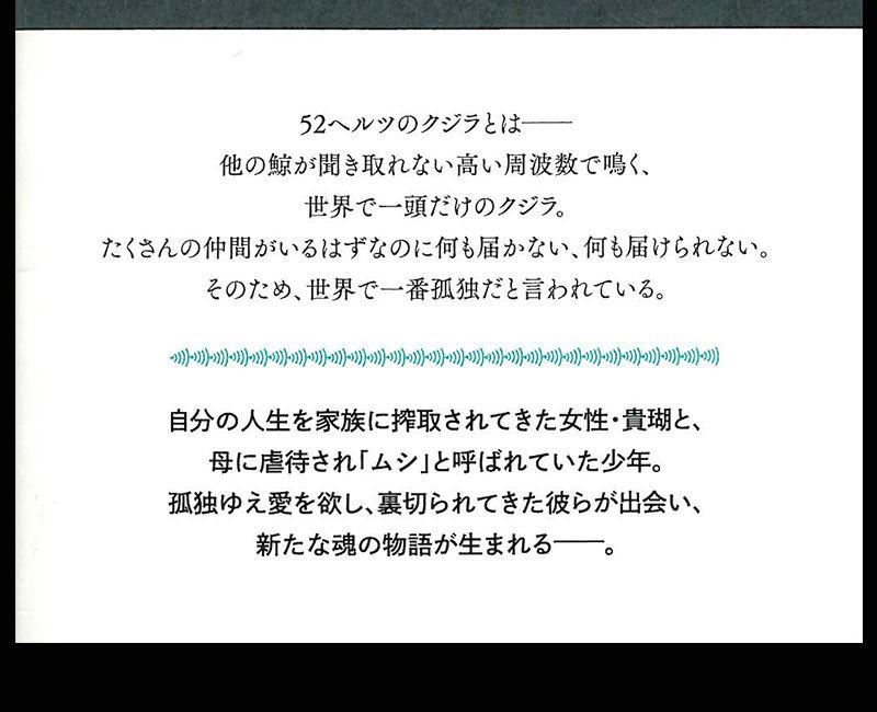 f:id:shins2m:20210426103012j:plain