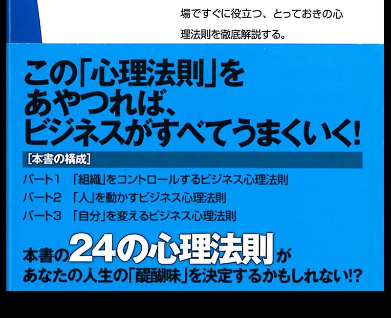 f:id:shins2m:20210907091358j:plain