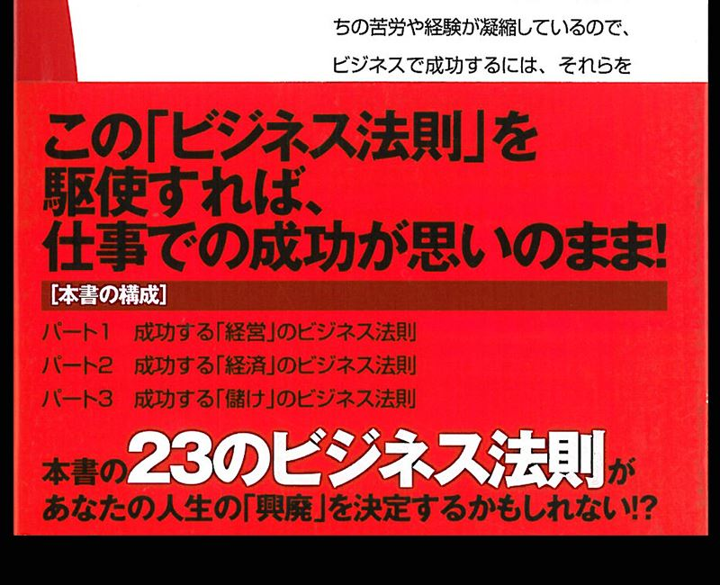 f:id:shins2m:20210907091517j:plain