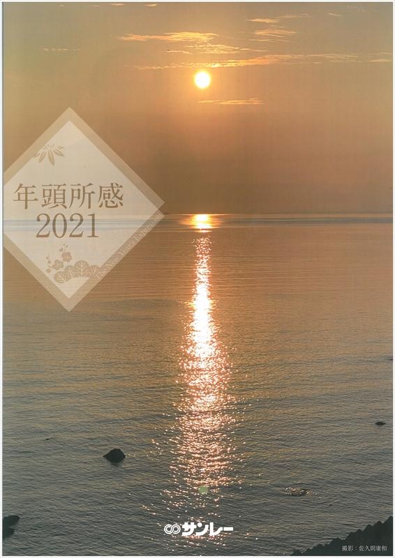 f:id:shins2m:20211014213649j:plain