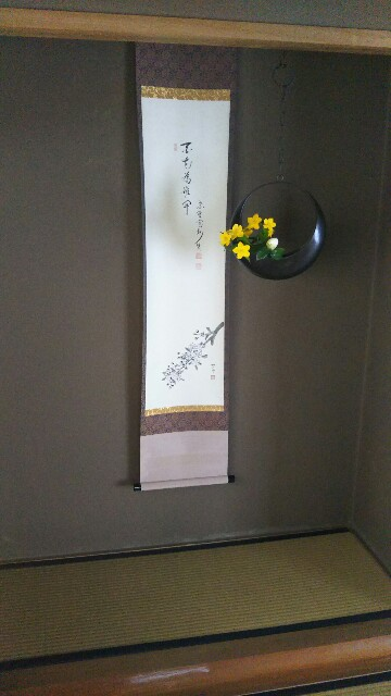 f:id:shinsaian:20200410132558j:image