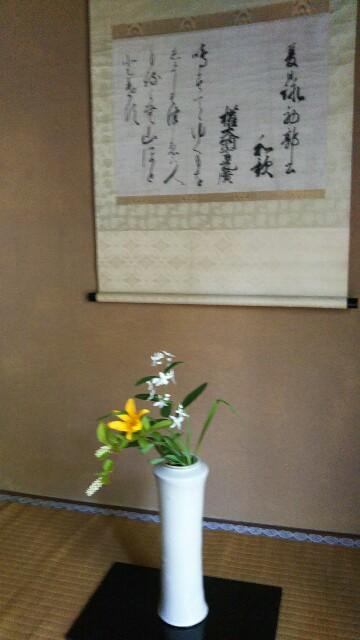 f:id:shinsaian:20200514205614j:image