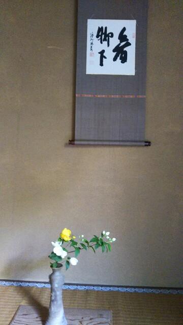 f:id:shinsaian:20200529140833j:image