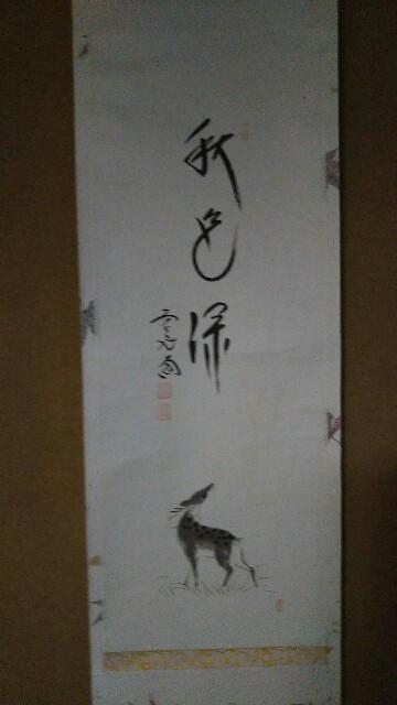 f:id:shinsaian:20201103165048j:image
