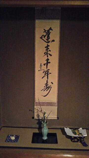 f:id:shinsaian:20210111141950j:image