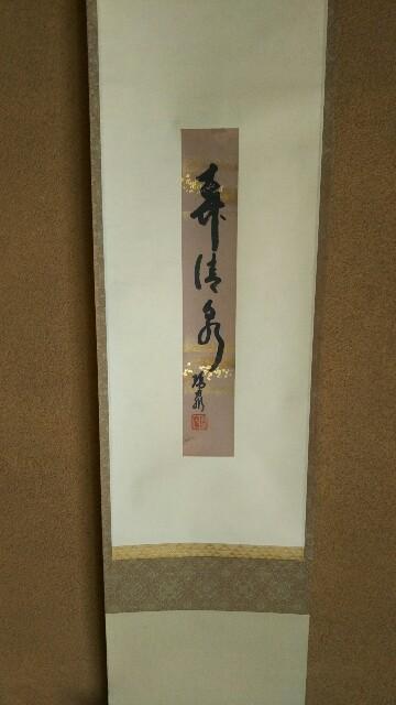 f:id:shinsaian:20210119103101j:image