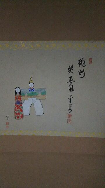 f:id:shinsaian:20210314173036j:image