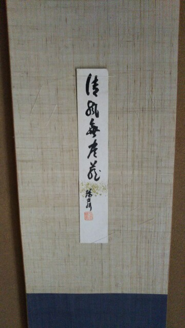 f:id:shinsaian:20210722150859j:image