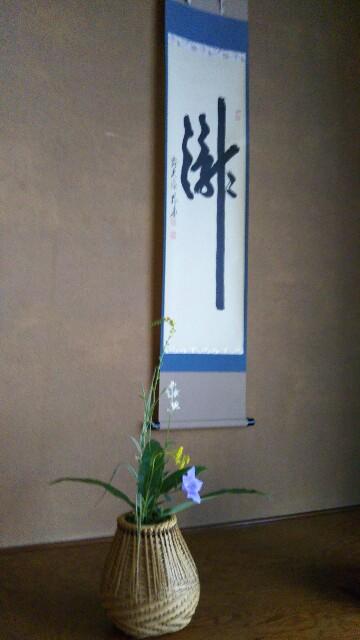 f:id:shinsaian:20210806181500j:image