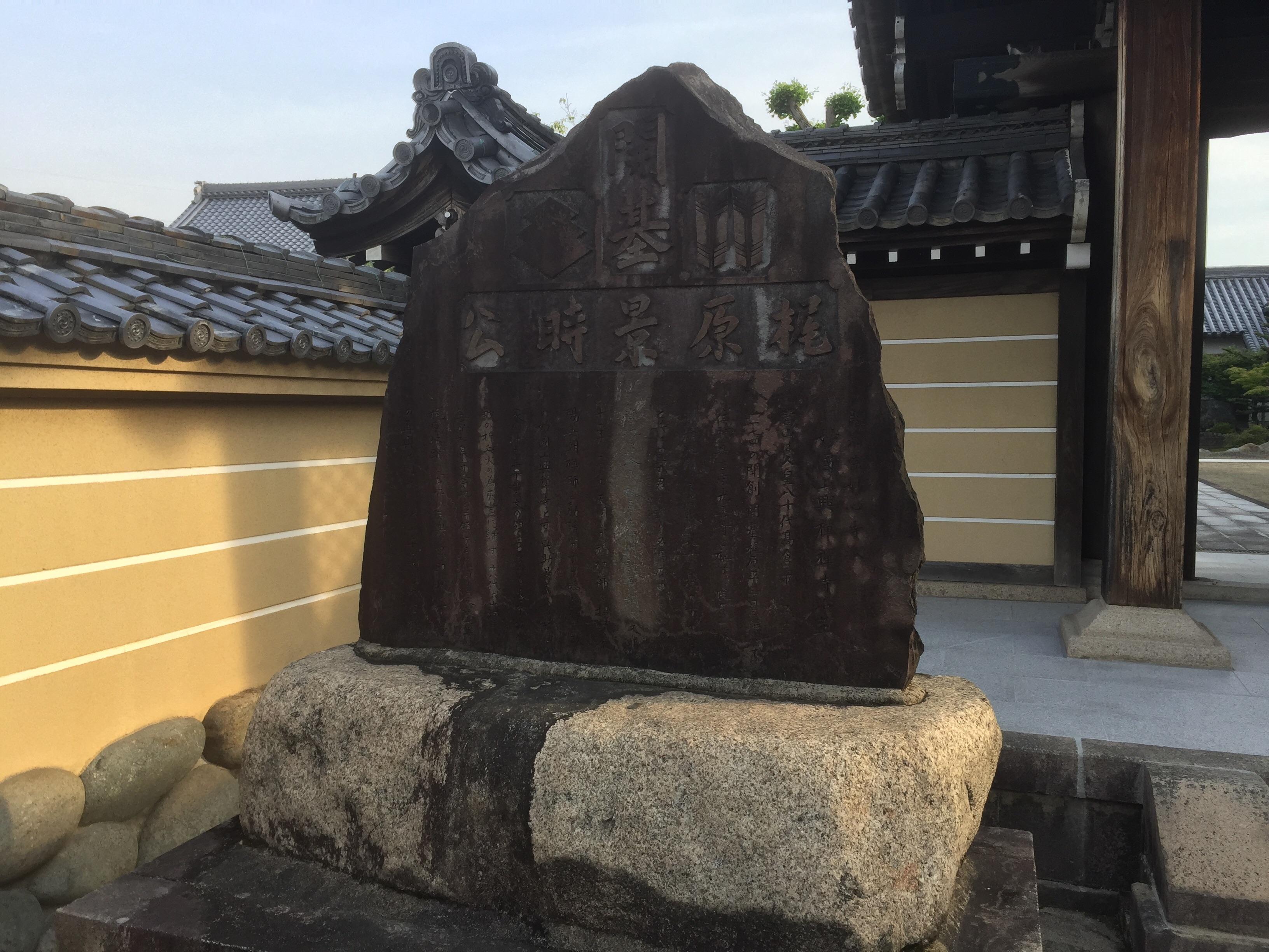 f:id:shinsaku1234t501:20170301223453j:image
