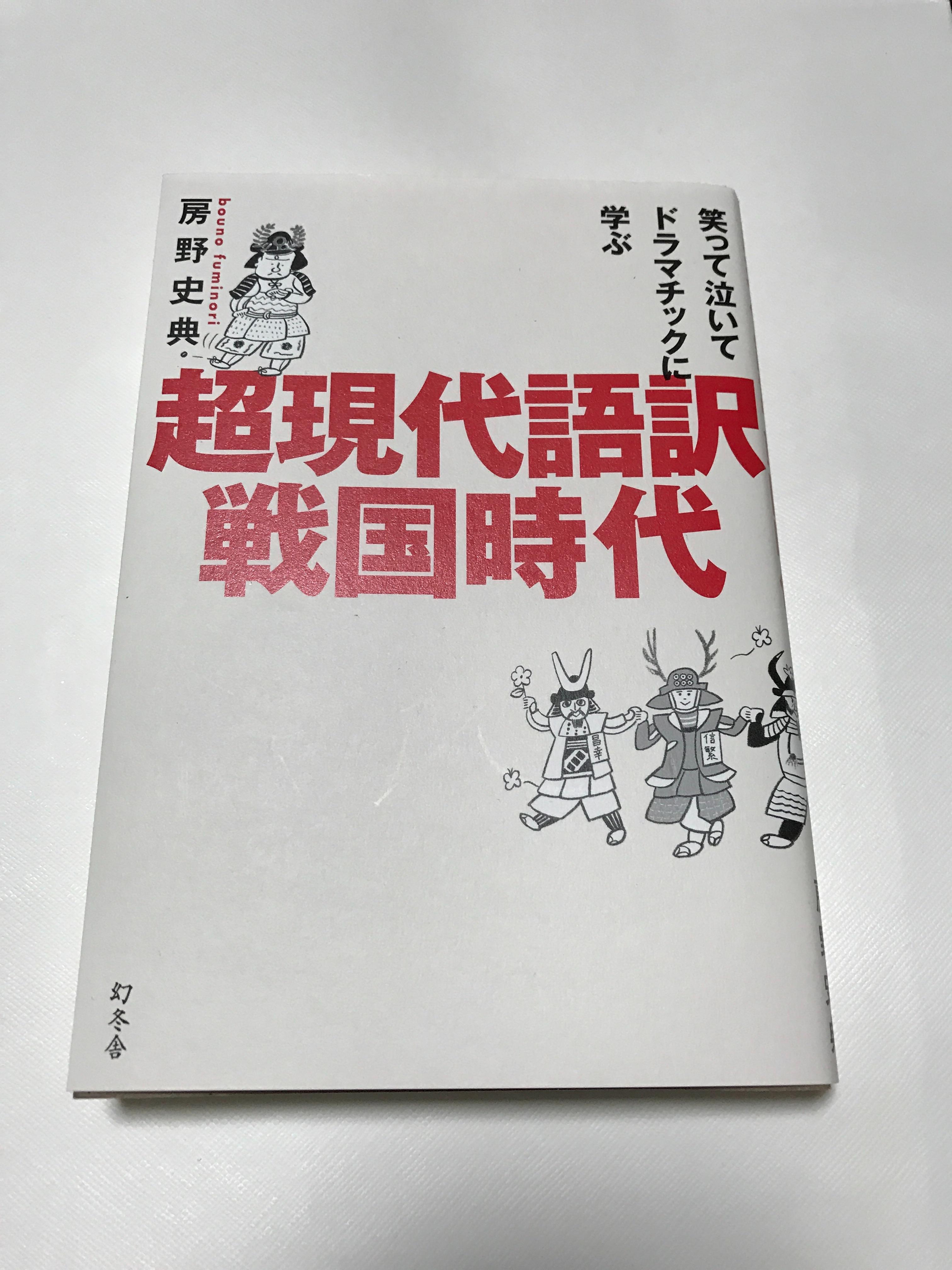 f:id:shinsaku1234t501:20170303175336j:image