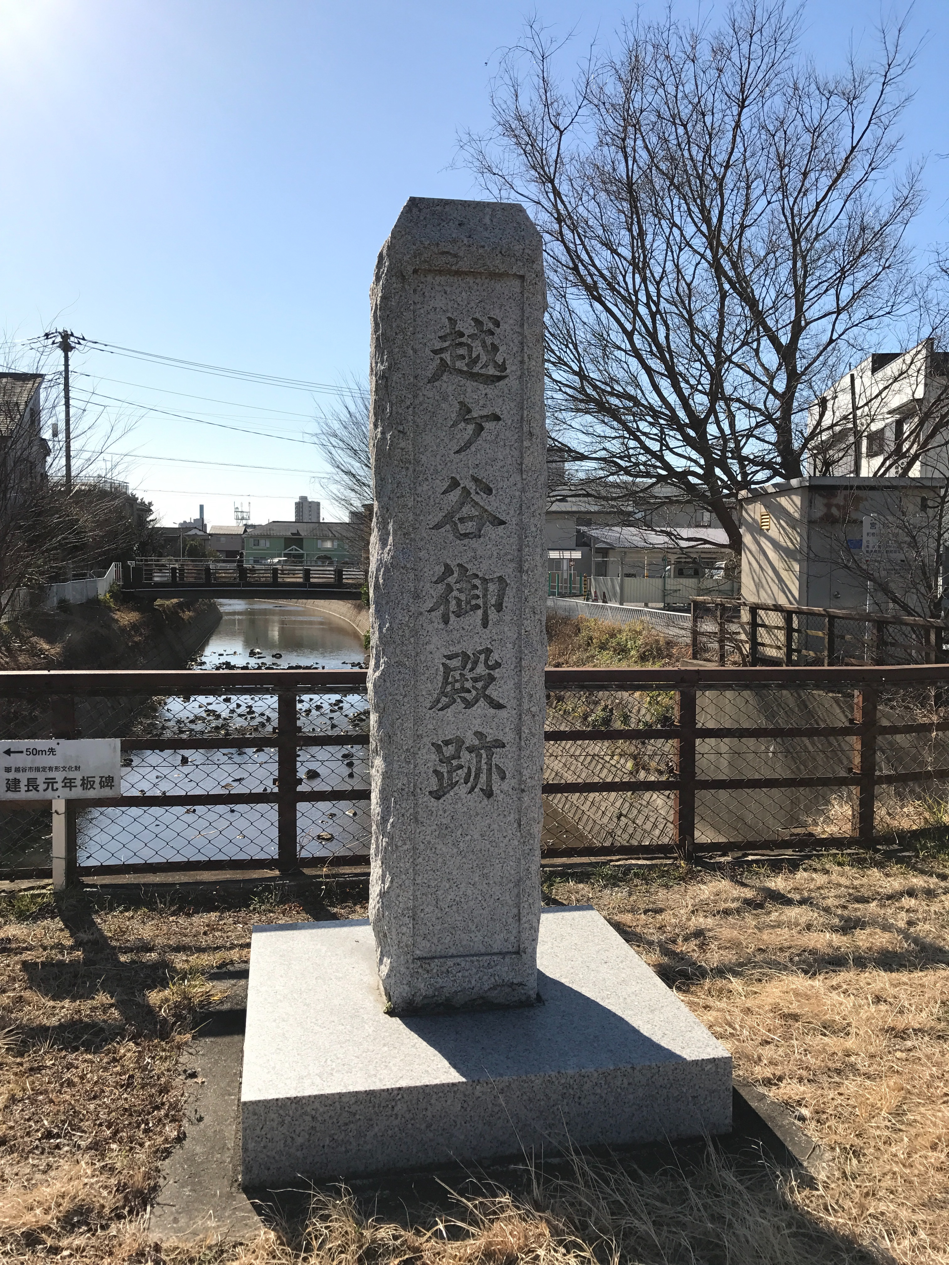 f:id:shinsaku1234t501:20170304115317j:image