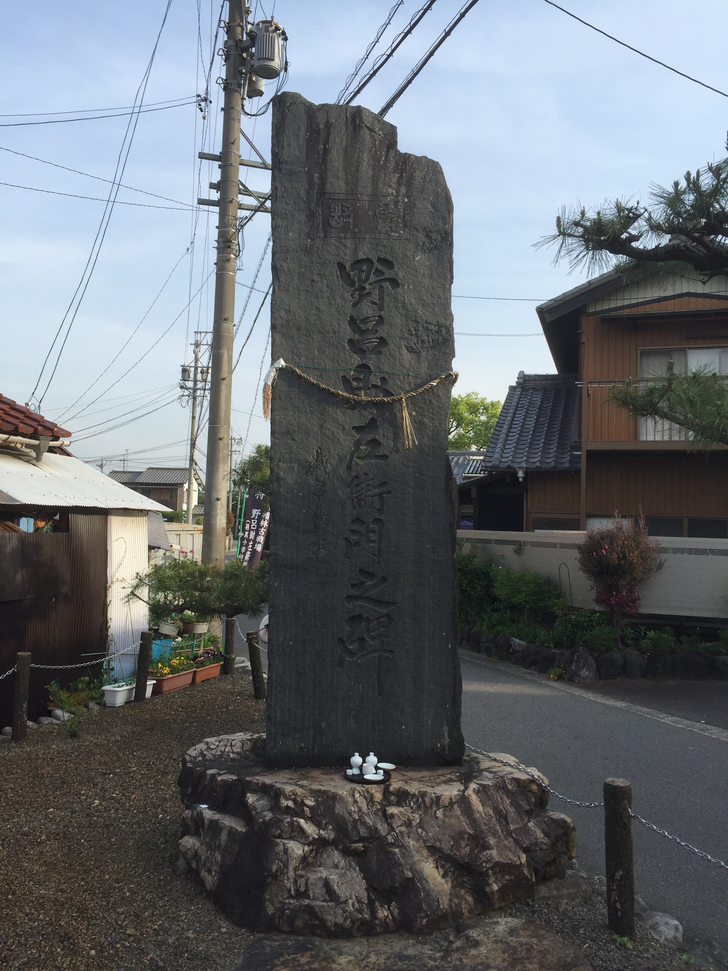 f:id:shinsaku1234t501:20170304195441j:image