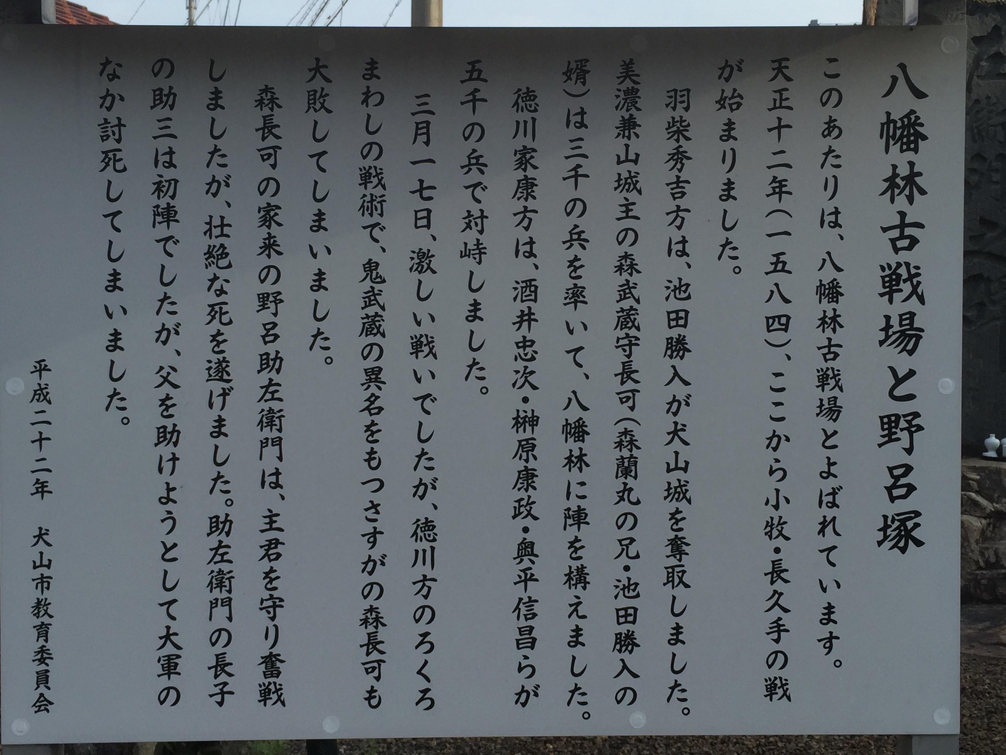 f:id:shinsaku1234t501:20170304195540j:image