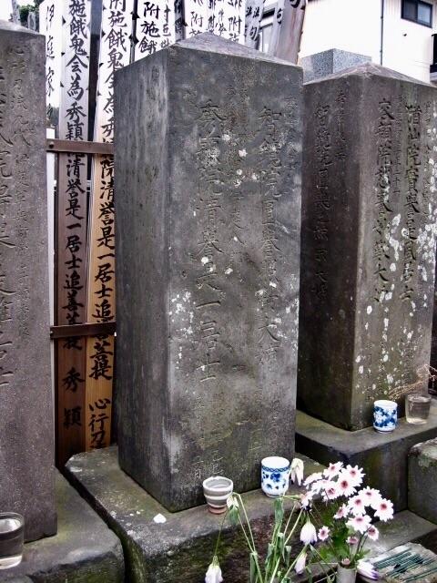 f:id:shinsaku1234t501:20170310153907j:image