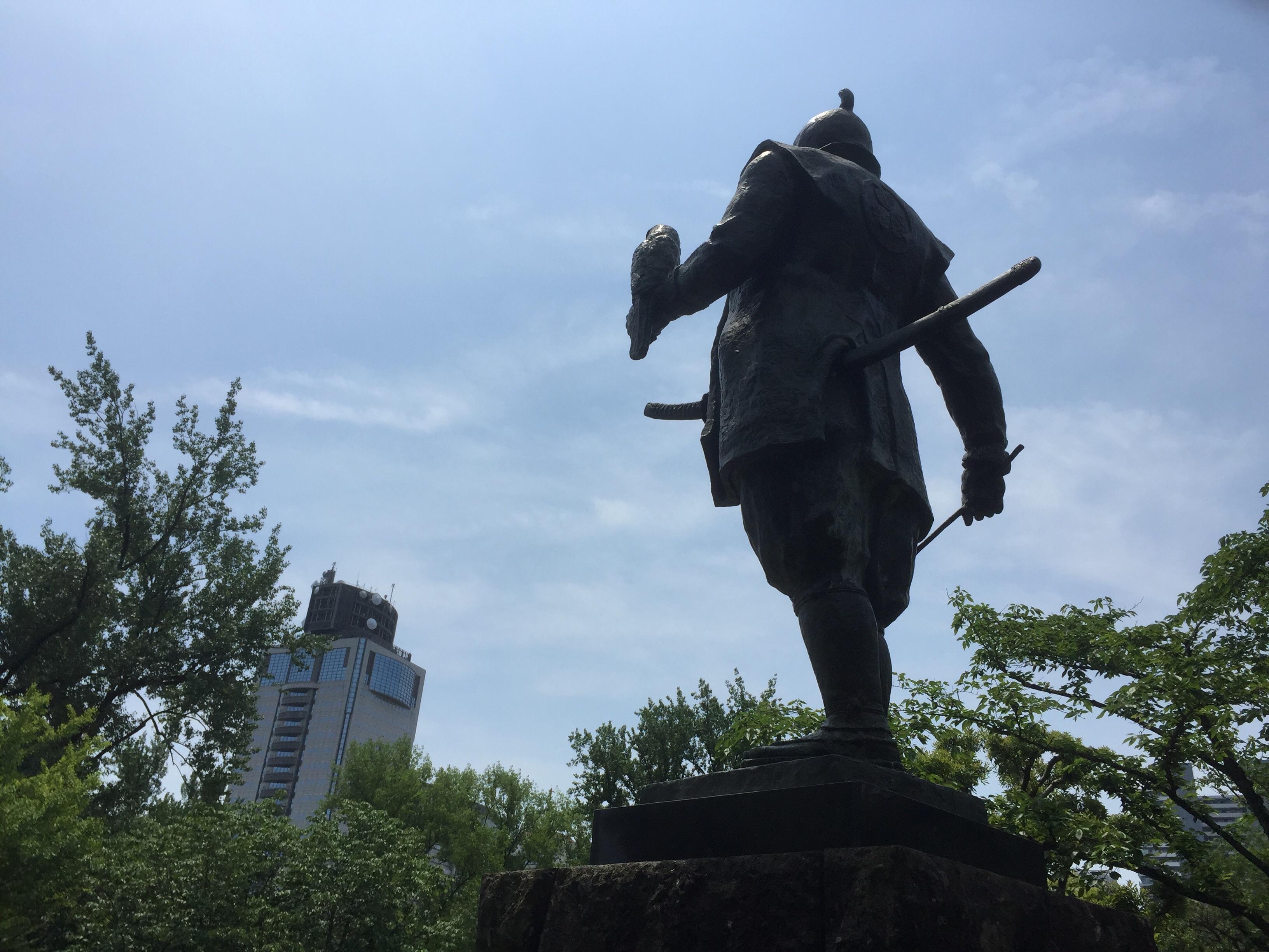 f:id:shinsaku1234t501:20170418232306j:image