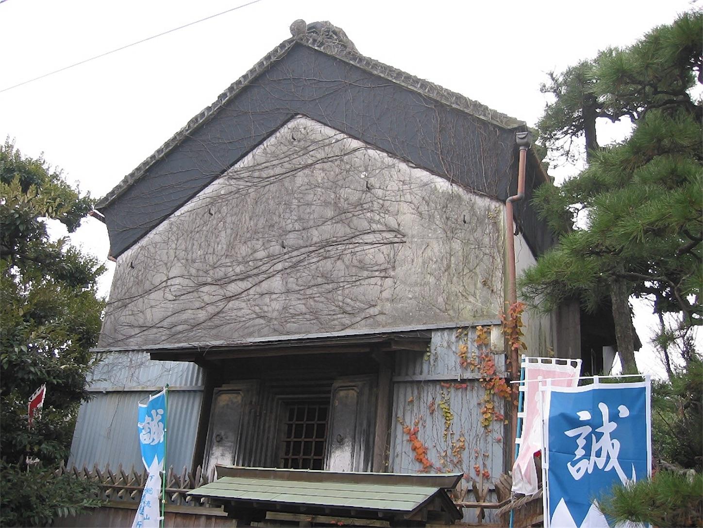 f:id:shinsaku1234t501:20170519173351j:image