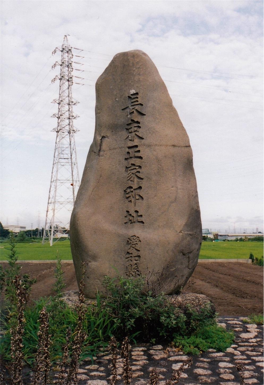 f:id:shinsaku1234t501:20170606172328j:image