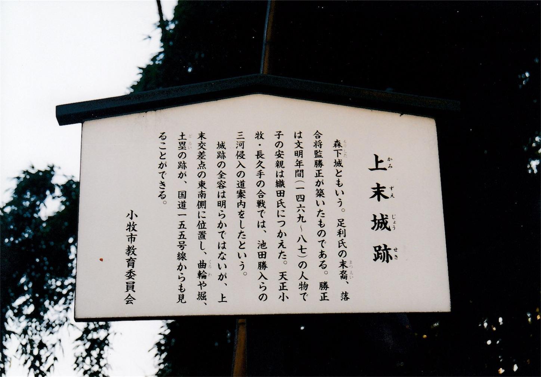 f:id:shinsaku1234t501:20170606173732j:image