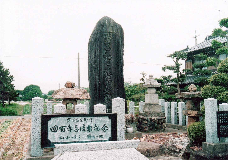f:id:shinsaku1234t501:20170607180559j:image