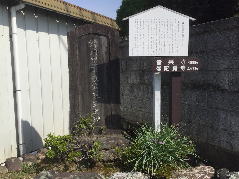 f:id:shinsaku1234t501:20170607182642j:image