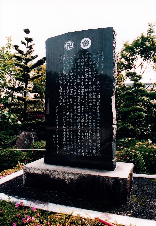 f:id:shinsaku1234t501:20170610035222j:image